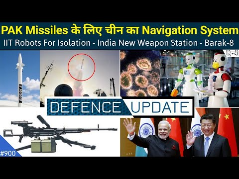 Defence Updates #900 - Barak-8 Vs China, China's BeiDou Navigation, India New Weapon Station