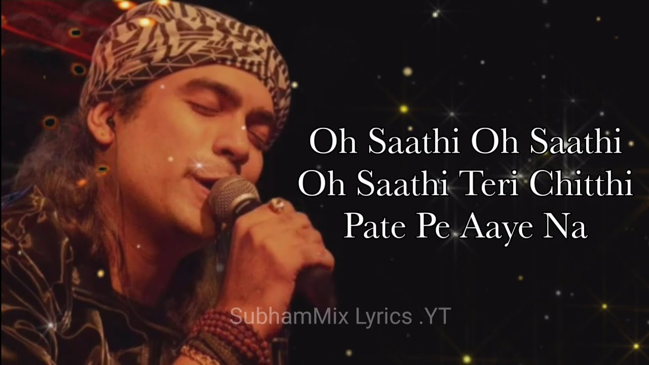 Download CHITTHI (LYRICS) - JUBIN NAUTIYAL   Akanksha Puri   Jubin Nautiyal Songs   SubhamMix Lyrics