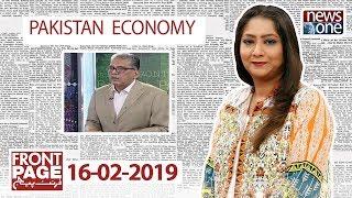 Front Page | 16-February-2019 | PM Imran Khan| Pakistan Economy