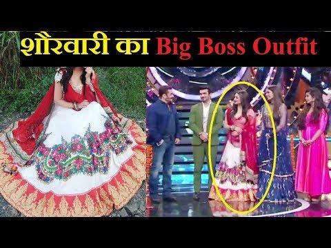 दिवाली स्पेशल एपिसोड में शौरवारी ने पहना इतना महंगा Outfit, सुनकर उड़ जाएंगे होश