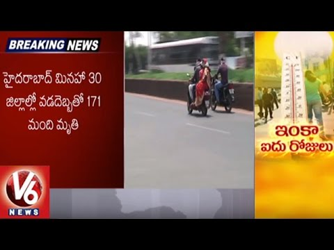 171 Dead With Sun Stroke In State | High Temperature Level Record In State | V6 News