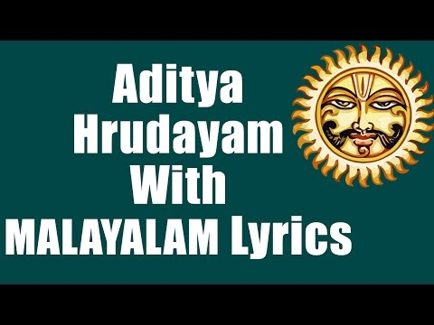 Aditya Hrudayam With MALAYALAM Lyrics