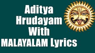 Aditya Hrudayam With MALAYALAM Lyrics