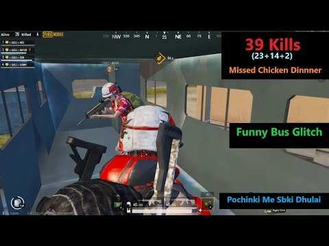[Hindi] PUBG Mobile | Funny Bus Glitch & '39 Kills' Match With Sad Ending