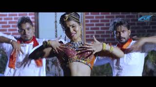 Chhey Mare Chattis Ghayal /Official 2nd Promo/Kalpana/Rajdesh /New bold item Song/Divyabhumi Films