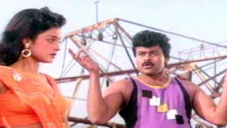 Punnara peda mane  - Aye hero 1994 malayalam movie song HD | Chiranjeevi | Mg sreekumar | chithra