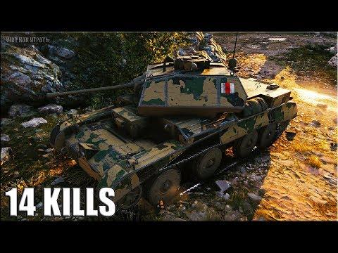 14 фрагов за бой на Cruiser Mk. IV World of Tanks thumbnail