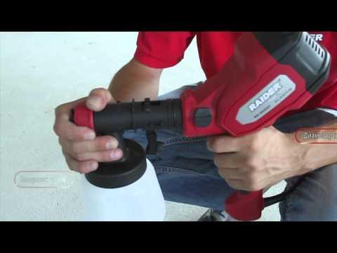 Raider Power Tools - Пистолет за боядисване RD-SGC 07