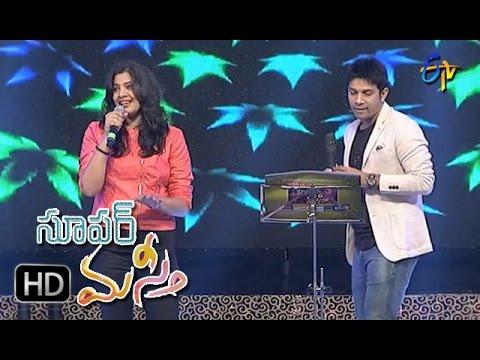 Relare Relare Song   Karthik, Geetha Madhuri Performance   Super Masti   Tenali   2nd April 2017