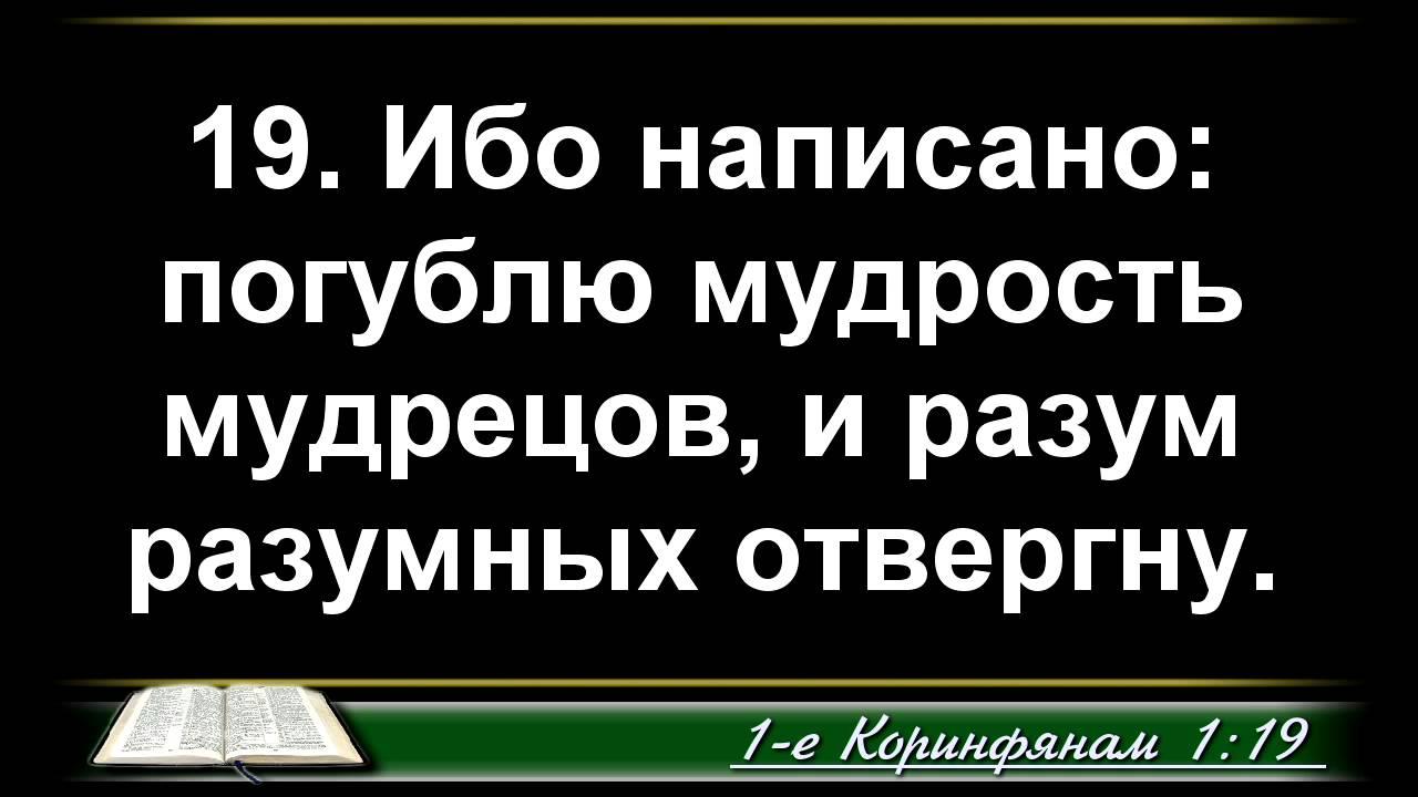 Российская агрессия против Украины - это война мировоззрений, - Порошенко - Цензор.НЕТ 87