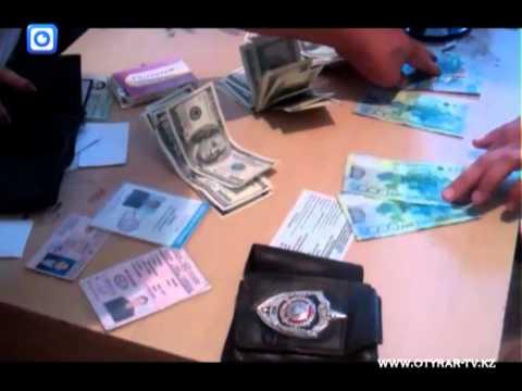 В Шымкенте задержан лжесотрудник финансовой полиции