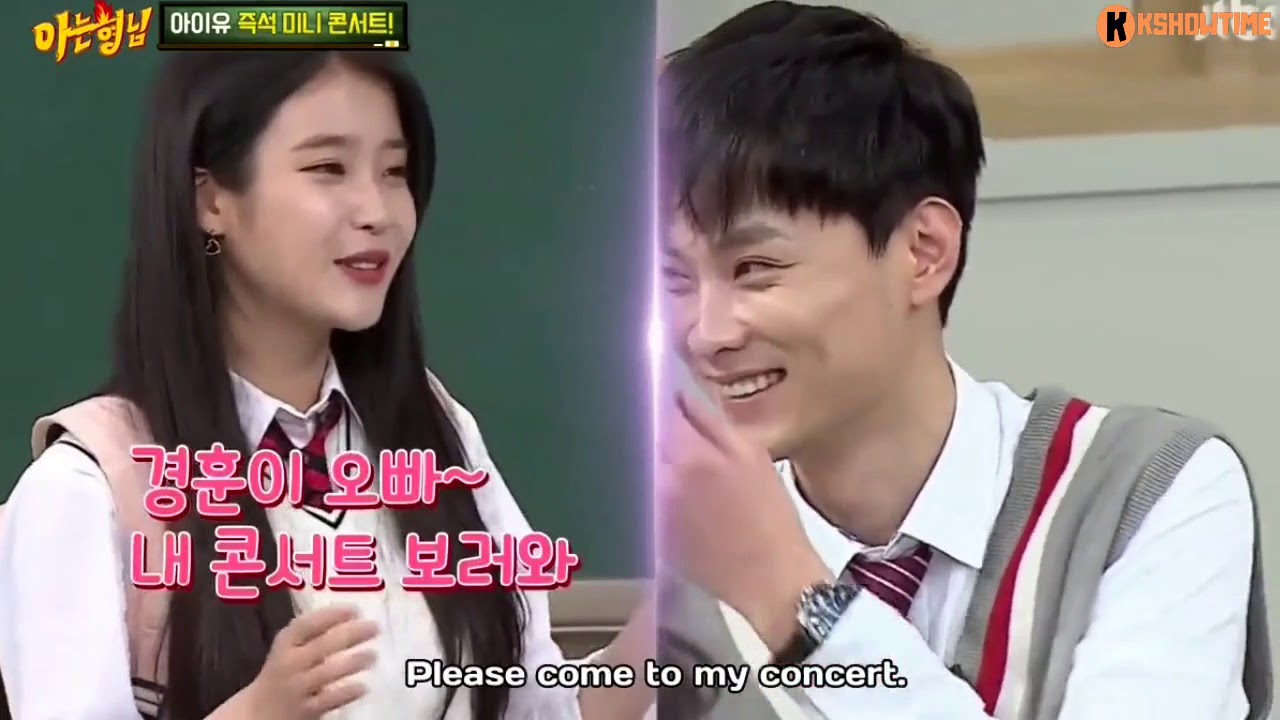 Knowing Brothers Ep 150 Iu Call Min Kyung Hoon Oppa Youtube