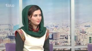 Bamdad Khosh - Matn-e-Zindagi - 27-12-2016 - TOLO TV / بامداد خوش - متن زندگی - طلوع