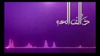 ذاك الغبي Thak El Ghaby بصوت شيمي