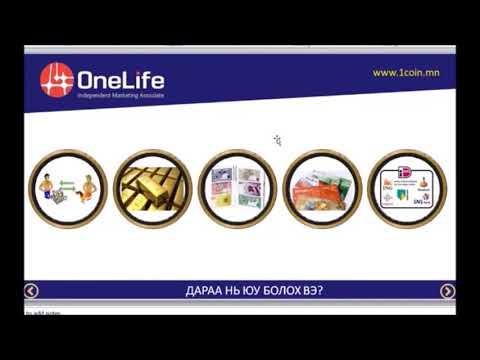 Onecoin Mongolia Club- New presentaion