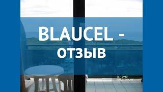 BLAUCEL 4* Испания Коста Брава отзывы – отель БЛАУКЕЛ 4* Коста Брава отзывы видео