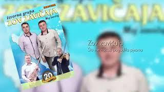Zov zavicaja - Sto me nocas pogodila pjesma - ( Audio 2016)