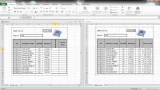 Урок 4. Встроенные функции Excel