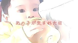 musci by beco Directed by Shinya あの子が生まれた日 チャンネル登録して頂けると嬉しいです^^ Please subscribe to my channel.