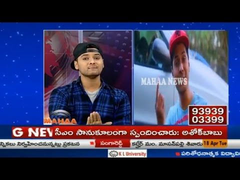 Special Chit Chat With Rap Pranav Chaganty|Telugu Rap|Mahaa News