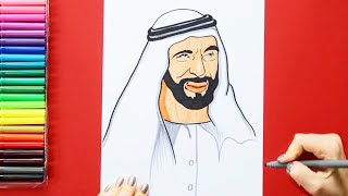 How to draw and color Sheikh Zayed
