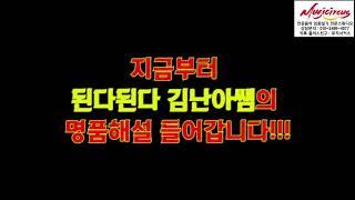 [음악임용] 시창청음 테스트문제 - 경기 2018 기출유사 (김난아 쌤)