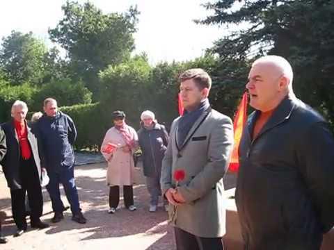 Митинг 22 апреля 2017 года у памятника В. И. Ленину в Евпатории.