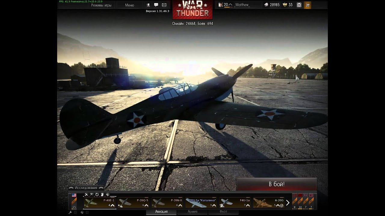 world of warplanes сравнение war thunder