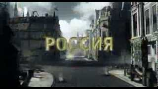 Шерлок Холмс (трейлер сериала) 2013