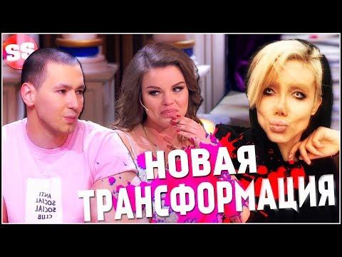 РУКИ БАЗУКИ ТРАНСФОРМАЦИЯ! Кирилл Терешин на давай поженимся 2 и Олеся Малибу 2019