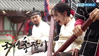 Video Gunman In Joseon | 조선총잡이 - EP 10 [SUB : KOR, ENG, CHN, MAL, VI, IND] download MP3, 3GP, MP4, WEBM, AVI, FLV April 2018