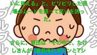 このビデオは 原田泰造が北野武の1発撮りに不安告白.