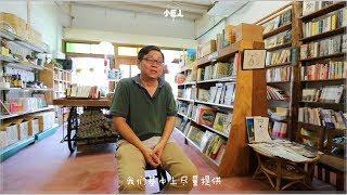 ▌小巨人▐ 独立书店教你学习快乐