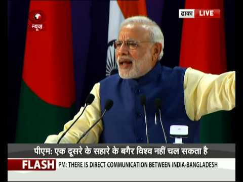PM in Bangladesh: Address at Bangabandhu Intl Conference Cen