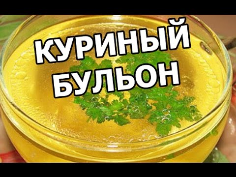 Суп после операции