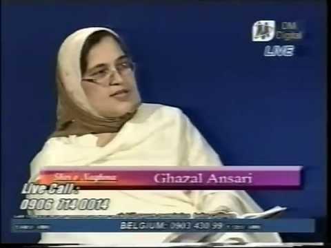 Maha Jabeen Ghazal Ansari On DM Digital