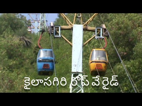 Kailasagiri - Amazing Rope Way Ride - Cable Car - Visakhapatnam - Vizag Local Tour