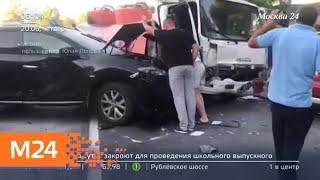 Смотреть видео Актуальные новости Москвы за 20 июня - Москва 24 онлайн