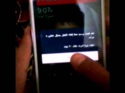 كيفية فتح قفل الهاتف اذا نسيت نمط القفل او كلمه السر Youtube