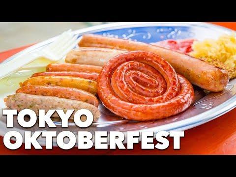 German Beer & FOOD FESTIVAL in TOKYO | Hibiya Oktoberfest 2017, Tokyo