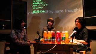 Atsushi SUGITA 10/11 2011.5.28 balnClass+night