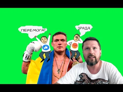 """Усик не прокричал """"Верните Крым"""" thumbnail"""