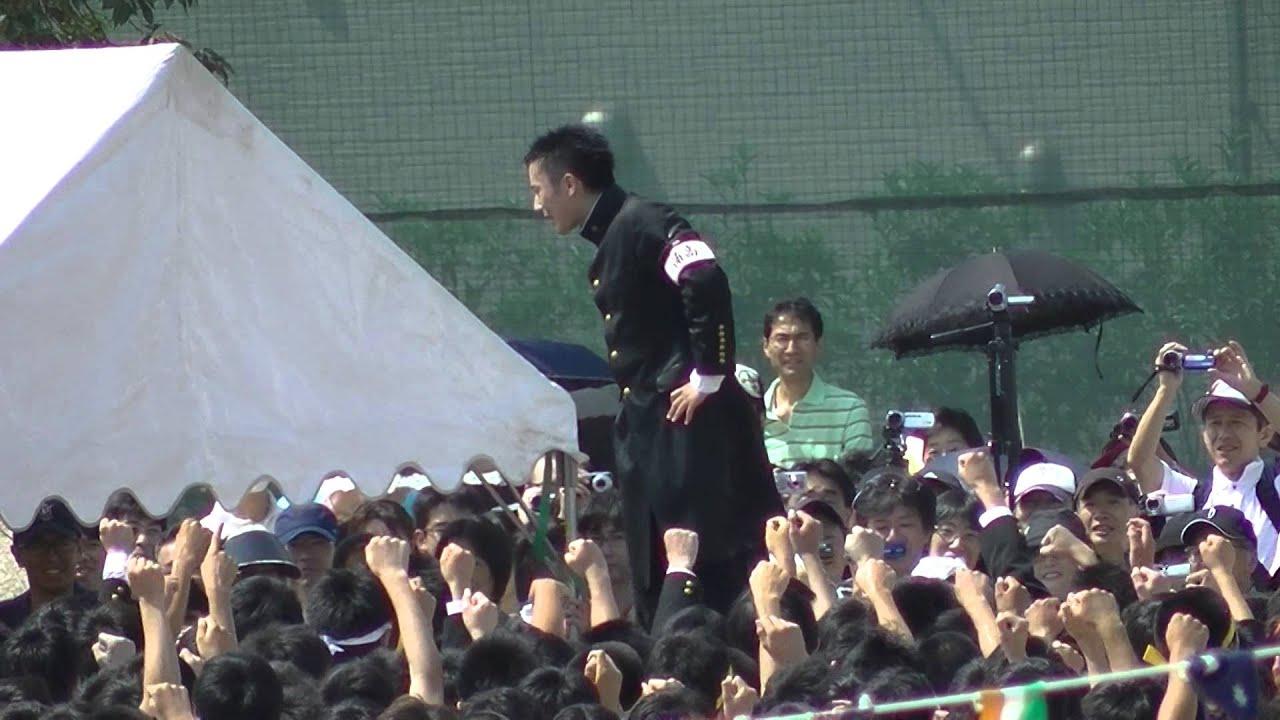 2014年 埼玉県立浦和高校 第67回...