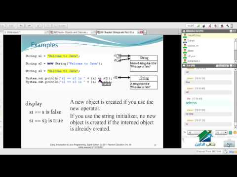 Advanced Java Course | Aldarayn Academy|Objects and Classes|Lecture6
