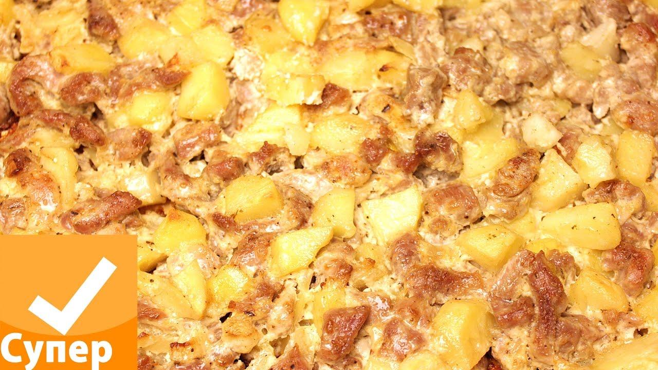 Мясо с Картошкой в Духовке! Свинина в духовке с картофелем ...