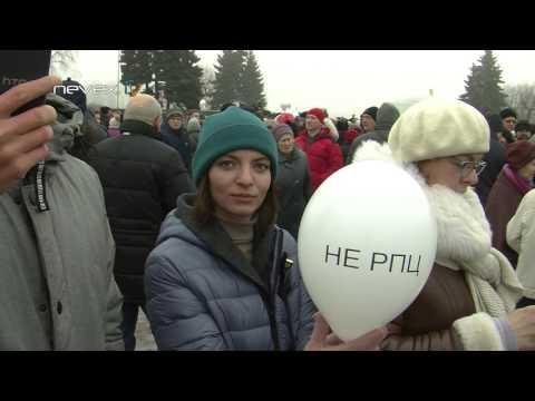 NevexTV: Два митинге на одном поле