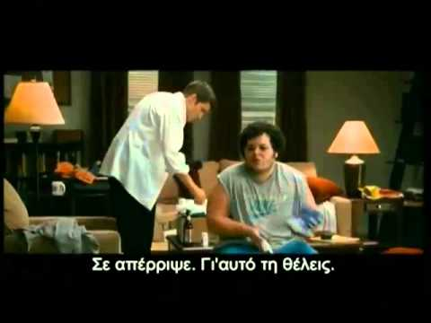Love and Other Drugs (Αγάπη σαν Ναρκωτικό) 2010  greek sub