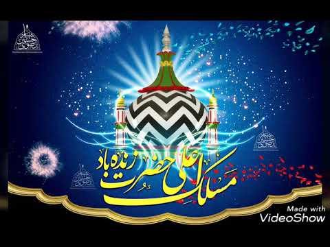 Faize Raza Jaari Rahega(Insha Allah)