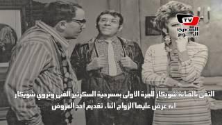 في ذكرى ميلاده.. معلومات لاتعرفها عن فؤاد المهندس