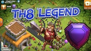 || New Th8 Legend Vladyslav || Elite Eight™ || Attacks/Defence | Clash Of Clans 2019 ||